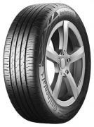 Модель шин Forward Professional 219 - купить летние шины