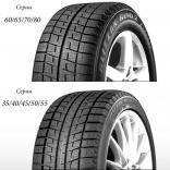 Модель шин Blizzak REVO 2 - купить зимние шины
